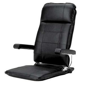 お父さんの座椅子2