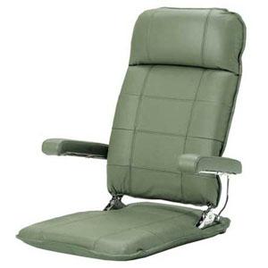 お父さんの座椅子4