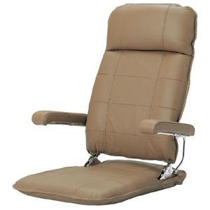 お父さんの座椅子