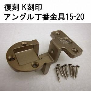 s-IMG_5571